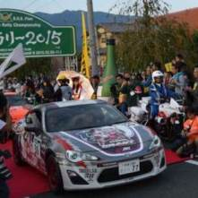 Shinshiro Rally