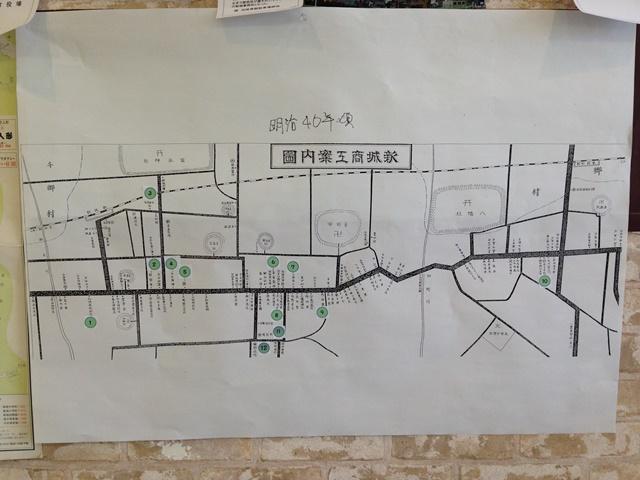 Shinshiro Konjaku-3