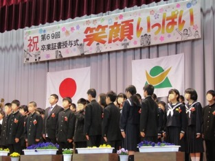 Shinsho Graduates in Uniforms