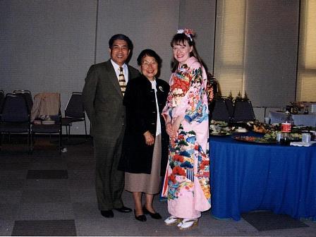 1997.03 Kimono