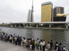 Japan 2017-04