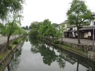 Japan 2017-29