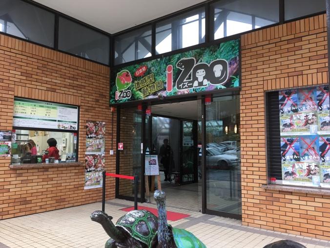 iZoo Entrance