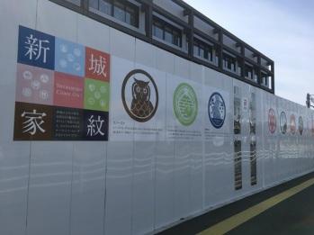 Shinshiro City Hall Construction