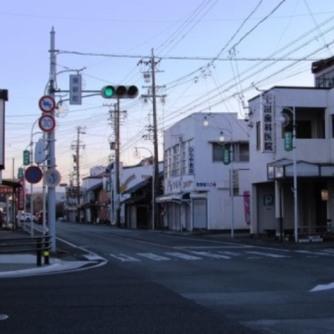Showa-machi 1