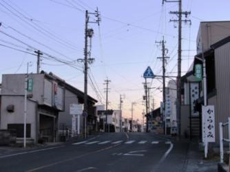 Showa-machi 3