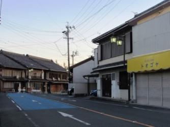 Showa-machi 4